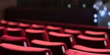 اعمال محدودیت ها در تهران گریبان تئاتر و سینما را هم گرفت؟!