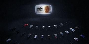 «سینماماشین» به مشهد رسید/ مدیر «سوره» تغییر کرد/ «بنیامین» عرضه شد