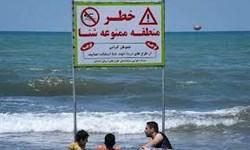 شیرجه زدن در سد و روخانههای گلستان ممنوع است/ خطر مرگ در چند قدمی شناگران