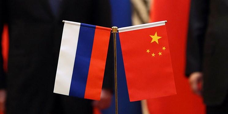 پیشنهاد سرمایهگذاری 20 میلیارد دلاری روسها به چین