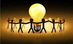 پیشنهاد وزارت نیرو برای افزایش تعرفه برق مشترکان در ساعات اوج مصرف