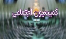 تشریح جزئیات نشست کمیسیون  اجتماعی مجلس به روایت گودرزی