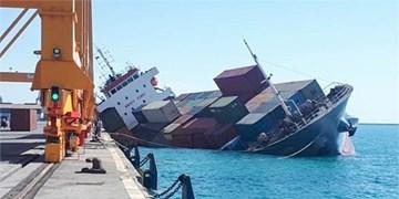 شایعه غرق شدن کشتی در بندر امام خمینی (ره) صحت ندارد