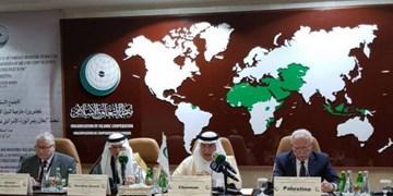 سازمان همکاری اسلامی خواستار توقف طرح اشغال کرانه باختری شد