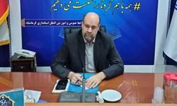 دستگاههای اجرایی کرمانشاه املاک مازاد خود را بفروشند