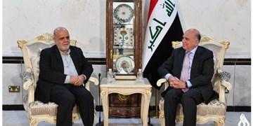 وزیرخارجه عراق و سفیر ایران در بغداد با یکدیگر دیدار کردند
