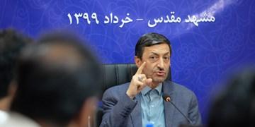 گزارش تصویری|نشست خبری رئیس بنیاد مستضعفان انقلاب اسلامی در مشهد
