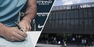 اصلاحیه فیفا درباره نقل و انتقالات تابستانی به دلیل کرونا