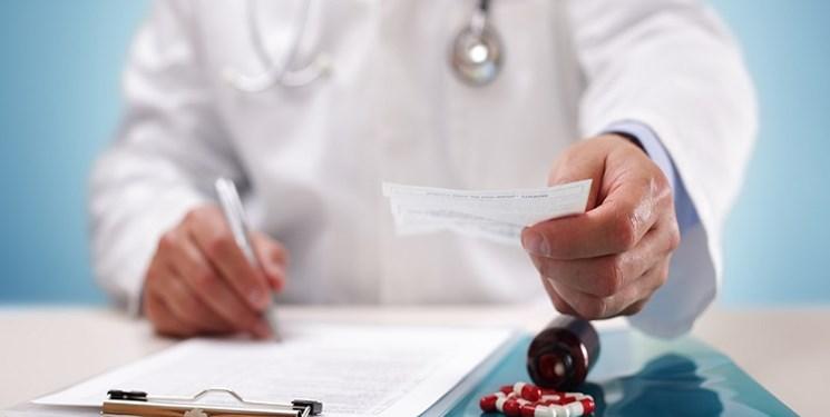 تعرفههای پزشکی در کدام نقطه واقعی خواهد شد؟