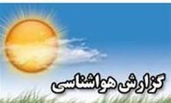 جوی پایدار در استان اردبیل حاکم میشود