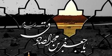 زندگی امام صادق از ولادت تا شهادت/ سفارش لحظه آخر امام به شیعیان