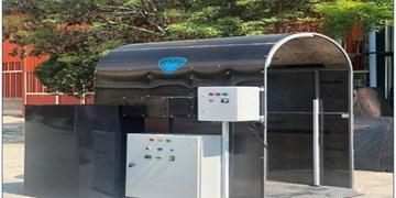 تولید تونل ضدعفونی هوشمند کرونا در البرز