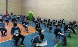 برگزاری امتحانات غیرحضوری مطالبه دانشجویان آزاد اردبیل