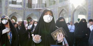 نظر زائران درباره رعایت پروتکلهای بهداشتی در حرم امام رضا (ع)+فیلم