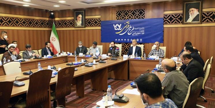 برگزاری جلسه هماهنگی طرح قرآنی 1454 / ضرورت درگیر کردن همه اقشار با طرح