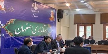 اجرای 1318 طرح اقتصادی و زیربنایی برکت در اصفهان