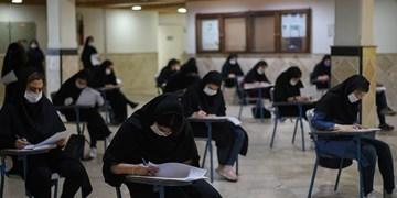 امتحانات دانشگاه ایلام به صورت مجازی برگزار میشود