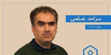 انتخاب استاددانشگاه مراغه بهعنوان محقق سرآمد کشور