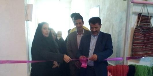 افتتاح اولین کارگاه رنگرزی سنتی در کهگیلویه و بویراحمد