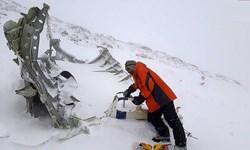 کمک سازمان هواپیمایی به فرانسویها برای پوشاندن ضعف ATR در برابر یخزدگی/ گزارش اصل 90 چه میگوید؟
