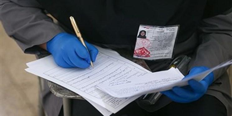 فارس من | برگزاری غیرحضوری آزمونهای دانشگاه علمی کاربردی در استانهایی که منع قانونی دارند