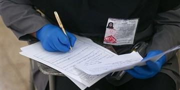 فارس من| برگزاری غیرحضوری آزمونهای دانشگاه علمی کاربردی  در استانهایی که منع قانونی دارند