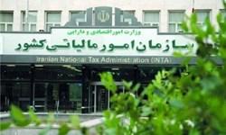 سهم بزرگی از فرار مالیاتی به استان تهران تعلق دارد