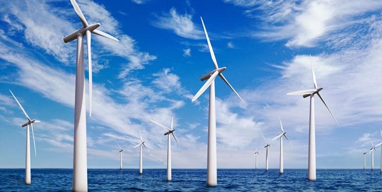 ظرفیت 840مگاواتی تولید انرژی تجدید پذیر/امکانسنجی ساخت توربینهای بادی فراساحلی
