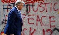 اعتراضات آمریکا به نفع ترامپ است یا به ضررش؟