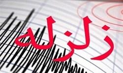 زلزله 3.9 ریشتری «هلشی» کرمانشاه را لرزاند
