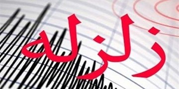 زلزله 3.3 ریشتری سالند را لرزاند