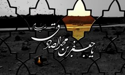 امام صادق(ع) سادهزیست بود و مردمدار/ مسوولان الگو بگیرند