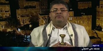صنعاء: دخالت آمریکا عامل کشتار یمنیهاست/سازمان ملل بی طرف نیست