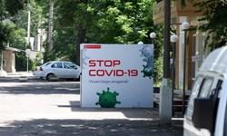 تشدید محدودیتهای قرنطینه از اول جولای در ازبکستان