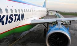 از سرگیری پروازهای بین المللی ازبکستان