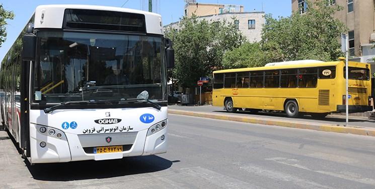 کرونا درآمدِ اتوبوسرانی قزوین را 71 درصد کم کرد