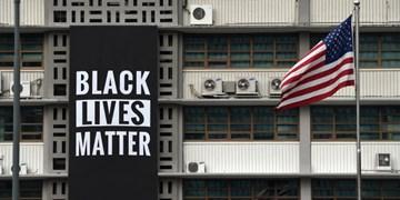 7 مجروح در برخورد خودرو به تظاهرات ضد نژادپرستی در نیویورک