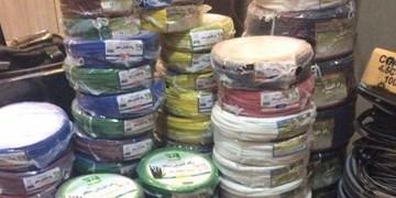 جریمه ۵۷۰ میلیونی قاچاقچی لوازم برقی در شهرستان کهگیلویه