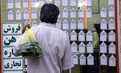 گرفتاریهای صنایع وابسته به مسکن/ افزایش قیمت تمامشده و باز هم غم محرومان!