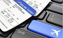 بلیت پروازهای داخلی گران شد/ حداقل 491 هزار و حداکثر 2.6 میلیون تومان