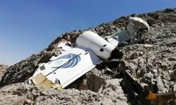 ابهامات اصلی سانحه سقوط ATR یاسوج چیست؟