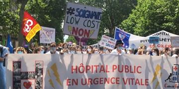 فیلم   تظاهرات کارکنان بخش سلامت در پاریس