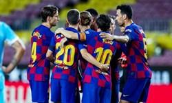 ستین برای ترکیب بارسلونا مقابل ناپولی به جمع بندی رسید