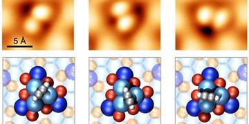 ساخت نانوموتور با تنها 16  اتم برای اولین بار