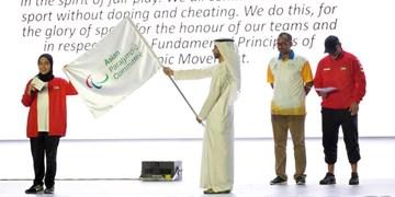 بحرین میزبان بازیهای پاراآسیایی جوانان شد