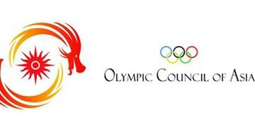 عربستان برای میزبانی بازیهای آسیایی ۲۰۳۰ اعلام آمادگی کرد