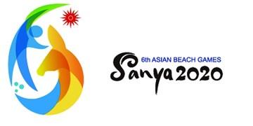 بازیهای ساحلی آسیا به زمان دیگری موکول شد