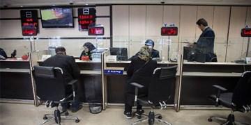 پنج نفر از شش کارمند یک شعبه بانکی در قزوین کرونا گرفتند