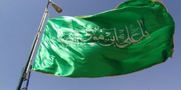 به اهتزاز درآمدن پرچم منقوش به نام علیابن موسی الرضا(ع) درنکا
