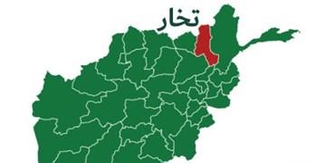 انفجار در شمال افغانستان جان 7 دانشآموز را گرفت